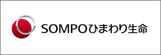 損保ジャパン日本興亜ひまわり生命